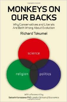 Richard Tokumei (pseudonum)