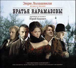 Brothers_Karamazov_LE001